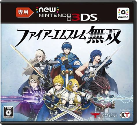3ds emblem warriors japan emblem warriors on new 3ds gets a black box