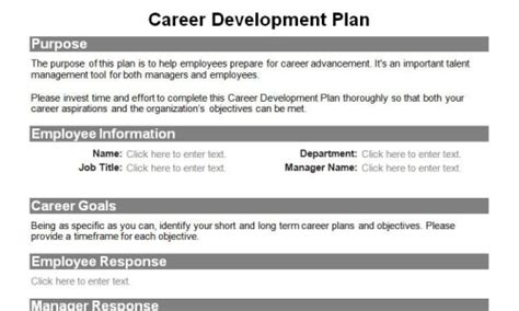 Human Resource Forms For The Entire Employee Lifecycle Download Toolkit Career Development Plan Template For Employees