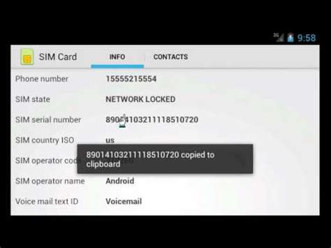 how to find sim card number iccid and imei number without