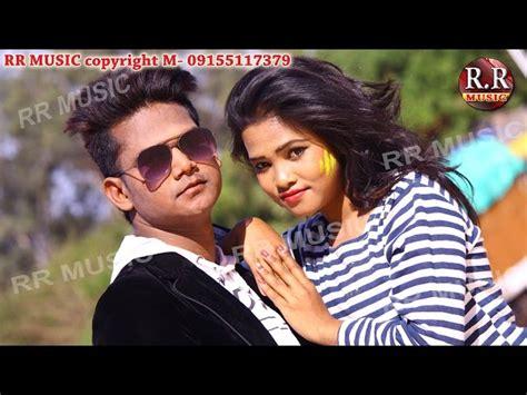 new song 2017 hd downlod dil lagi द ललग hd new nagpuri song 2017 singer pankaj