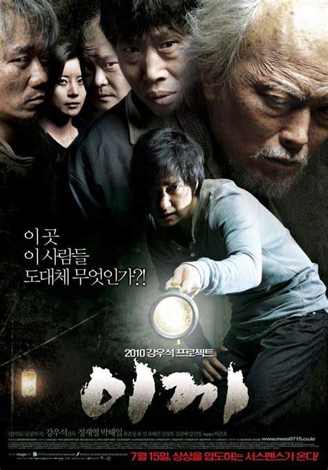 film korea webtoon korean webtoon turned popular korean film moss ikki as