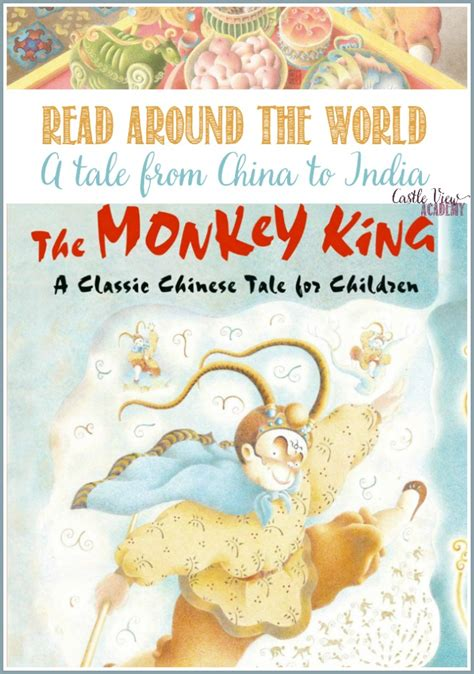 glimpses of china and homes classic reprint books the monkey king a classic tale for children