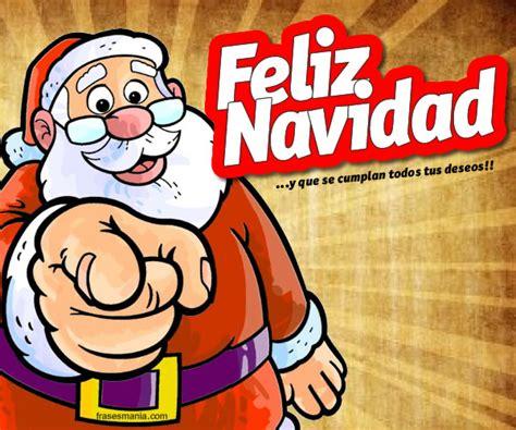 imagenes graciosas por navidad imagenes con frases de feliz navidad para facebook