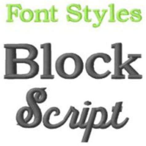 Wedding Font Block by Abc Block Font Cliparts Co