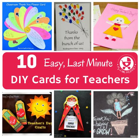 cards to make for teachers 10 easy last minute diy cards for teachers