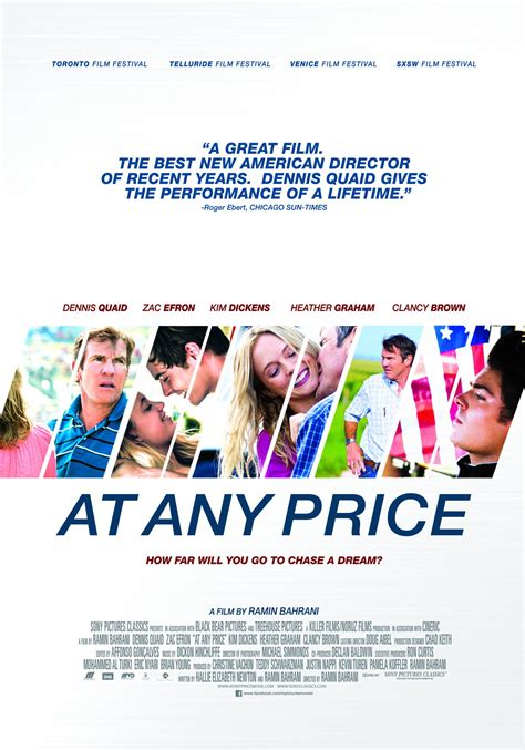 At Any Price quot at any price ส มพ นธ ร กไม เคยร าง quot 27 ม ถ นายนน พร อม