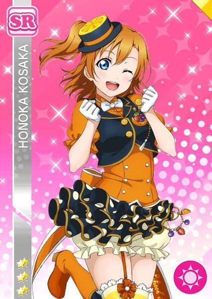 Live School Idol Festival Card Template Ur by File Honoka Smile Sr349 T Jpg Live School Idol