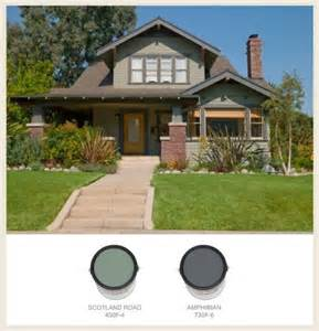 green house cans border curb appeal pinterest
