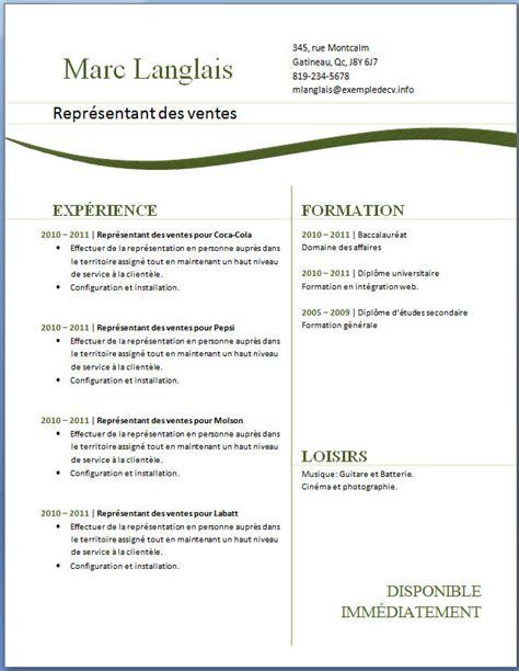 Exemple Lettre De Motivation Hotesse D Accueil Standardiste Exemple De Cv Hotesse Accueil Standardiste Lettre De