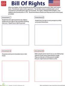 illustrate the bill of rights worksheet education com