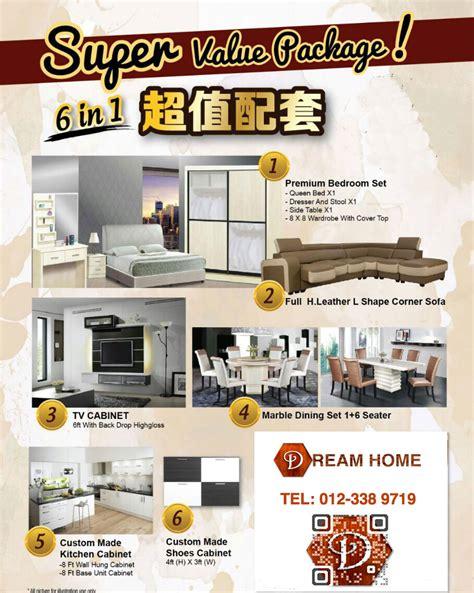 dream home custom  wood furniture bedroom furniture sg jb