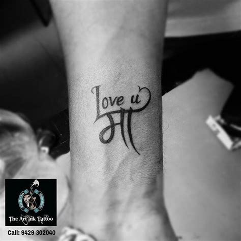 tattoo designs of maa best 25 maa designs ideas on maa paa