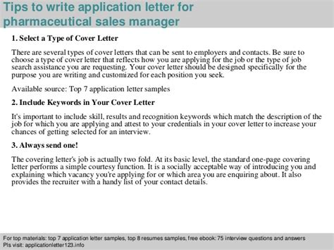 things to say in a cover letter for a pharmaceutical sales manager application letter