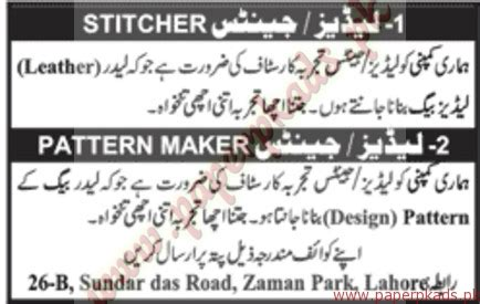 pattern maker vacancies australia stitchers and pattern makers jobs jang jobs ads 24 april
