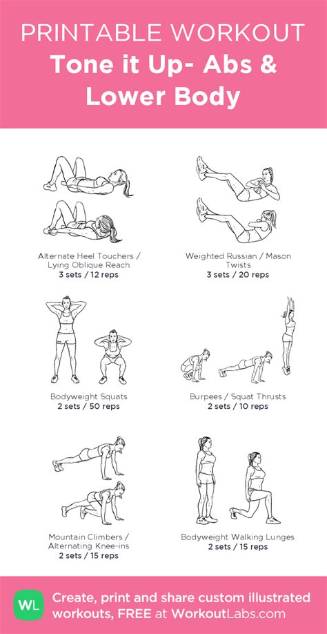 tone it up abs lower illustrated exercise plan created at workoutlabs click for