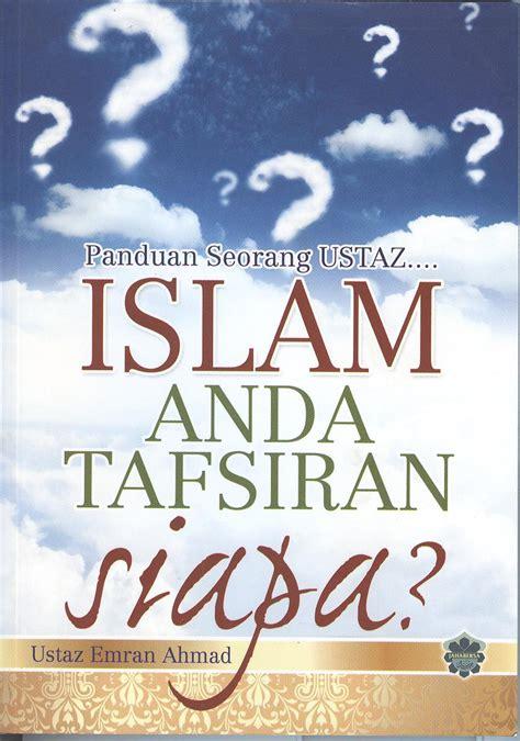 49 Teladan Dalam Al Quran kisah israiliyat dalam tafsir dan hadith perniagaan