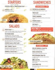 zoes kitchen menu pdf decor pictures a1houston