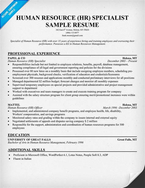 free human resource hr specialist resume resume
