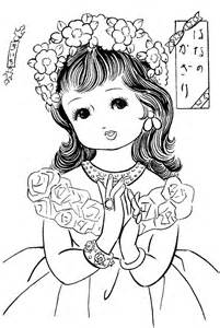 824 images anime amp shojo coloring book coloring pages blue angels