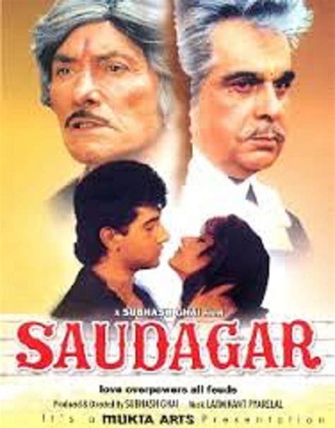 Subscene - Subtitles for Saudagar