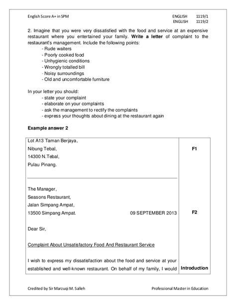 Complaint Letter Sle Spm score spm 2014