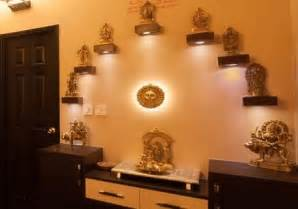 Pooja Cabinet Design Ideas Pooja Room Designs For Homes Archives Pooja Room And