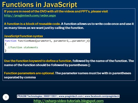 tutorial on javascript functions sql server net and c video tutorial functions in