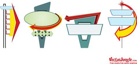 50s design 50s background clipart clipart suggest
