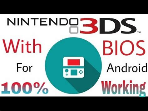 new 3ds emulator for android with bios file in app youtube