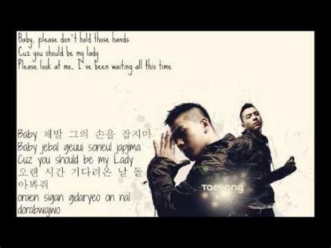 Wedding Dress Lyrics Hangul by Taeyang Nose Hangul Romanized