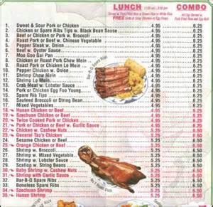 no 1 kitchen no 1 kitchen 6514 park ave west new york order