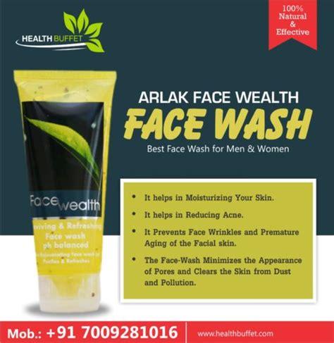 Best Seller Verile Acne Wash top selling wash in india best wash brands india 2016 2017
