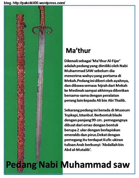 Pedang Zhulfakor pin nabi muhammad derrick dunk lebron cows