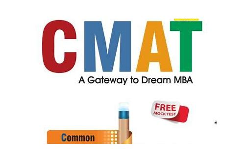 cmat exam coupon code