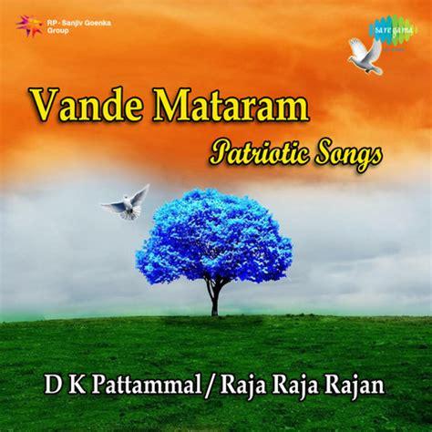 vande mataram song download in tamil vande mataram 98 tamil mp3 song download vandematram
