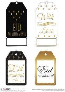 printable eid tags free printable tag quot eid mubarak quot ramadan eid pinterest