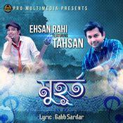 Song Of Tahsan Mp3