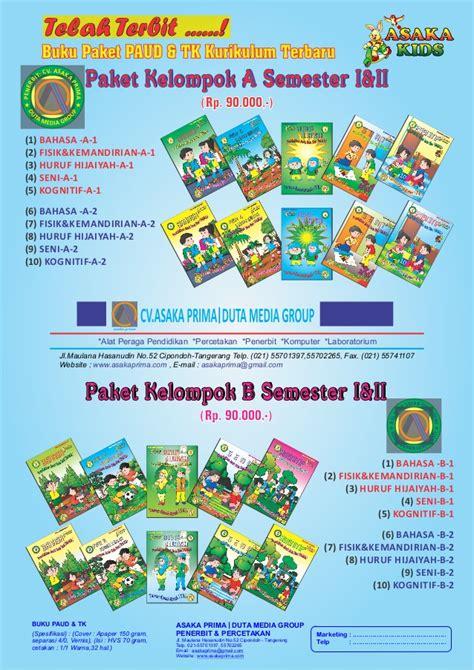 Buku Paket Besar Tk Kelompok B buku paket tk paud kurikulum 2013 buku tk dan paud