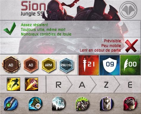 guide sion jungle s5 league of legends sion