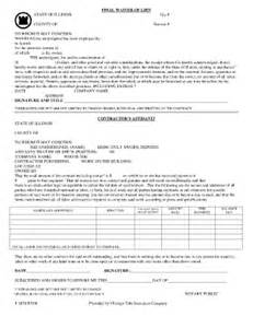 final waiver fill online printable fillable blank