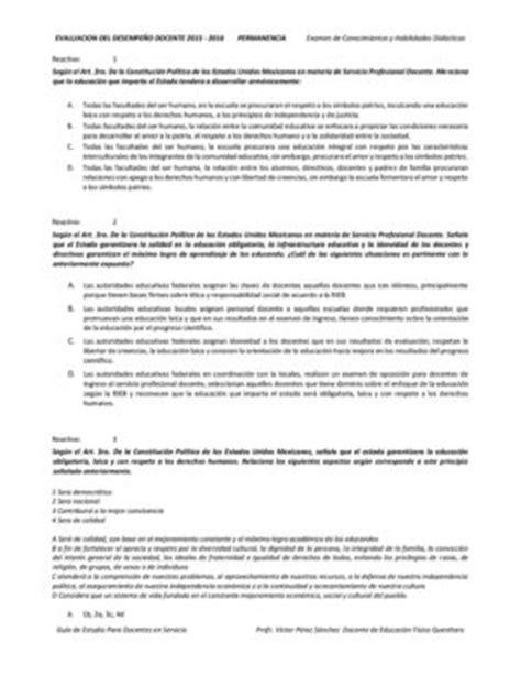 resultados de examen permanencia primaria calam 233 o examen simulador de permanencia luzmariaencisop 200 rez