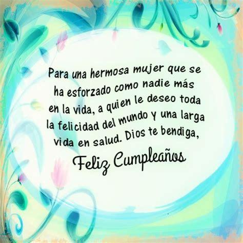 imagenes feliz cumpleaños hermana para facebook ciertas tarjetas de cumplea 241 os para una hermana facebook