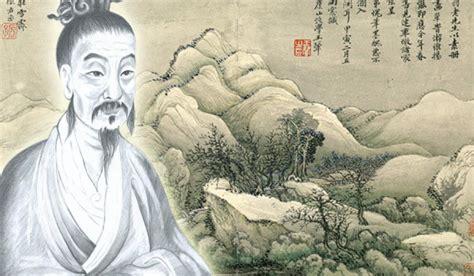 libro dinasta la historia los imperios antiguos de china