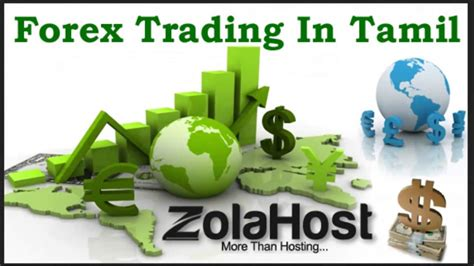 forex trading tutorial in mumbai forex trading tutorial in bangalore