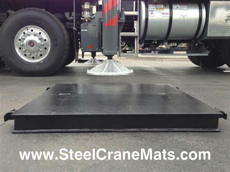 Steel Crane Outrigger Mats by Steel Crane Mats Buy Crane Mats Outrigger Pads Product