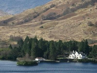 Luxury Lochside Cottages Scotland by Cottages Suitable As A Wedding Venue In Scotland Book