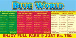 World Entry Ticket Price Blue World Kanpur Water Park Entry Fee Address Toll Free