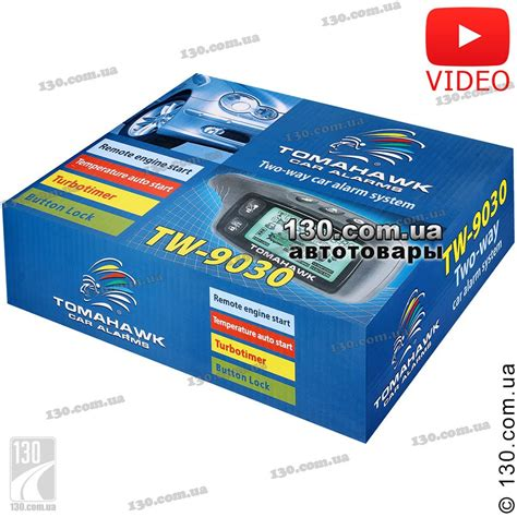 Alarm Two Way tomahawk tw 9030 car alarm two way and remote engine start