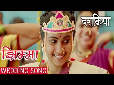 Wedding Song New 2017 by झ म म Jhimma New Wedding Song 2017 Amitraj