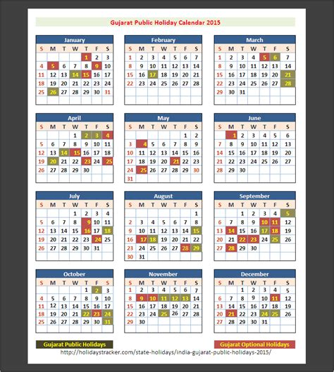 new year 2015 government schedule search results for government of canada 2015 calendar pay